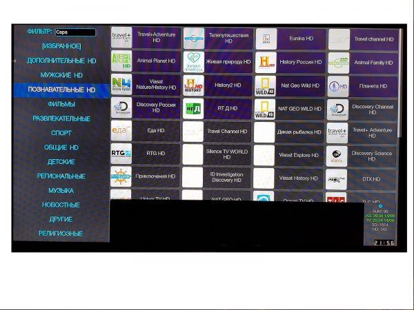 Русское ТВ без АБО Смарт Smart 32Gb Андроид 9 TV BOX 1700 телеканалов